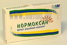 normoxan