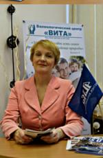 Progalskaya